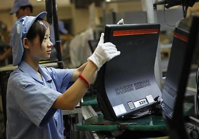 China Japan Economy