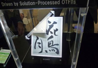 Sony-e-papír
