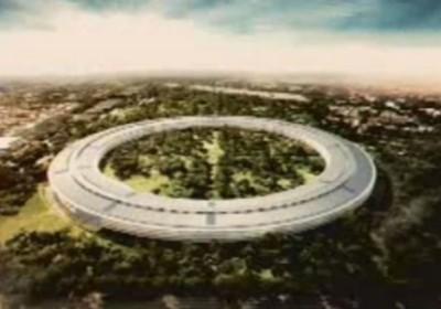Apple-HQ-concept