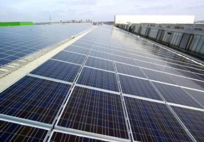 Phoenix Solar,Ulm,Németország