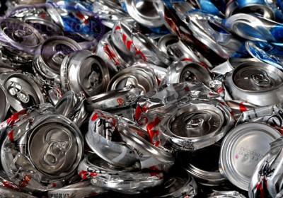 aluminiumujrahasznositas