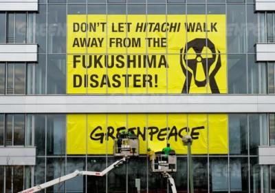 Greenpeace - Fukushima und Hitachi in Duisburg.