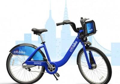 citi-bike-nyc-bike-share-program