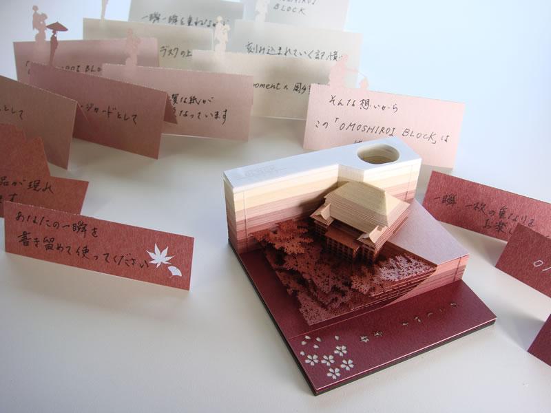Japán művészet jegyzettömbökbe zárva