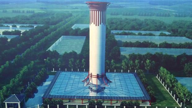 xian_tower